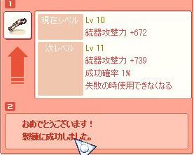 LV10.jpg