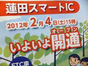 11 12 10suma-to (2)