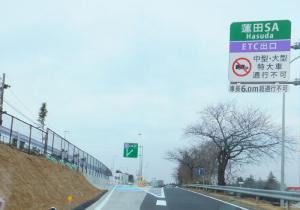 12 2 5HASUDA3 (2)