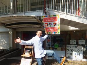 12 3 3 oyamasann (2)