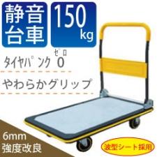 img_product_1112915424f46eb5acdbb0.jpg