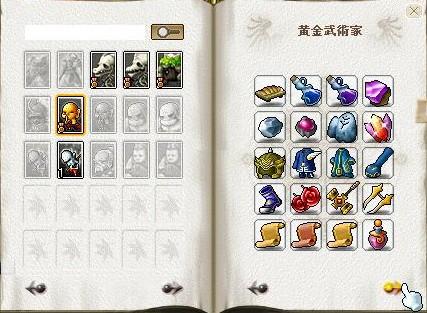 Maple0668.jpg