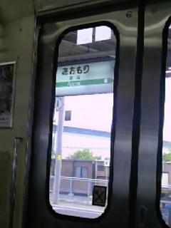 20080628070018