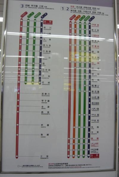 21nannba1.jpg