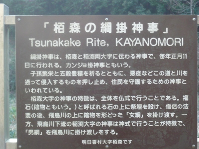 9asuka1.jpg