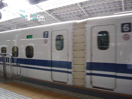 P1070452.jpg
