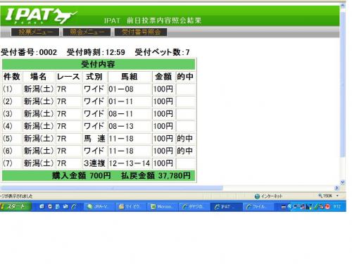 1105_convert_20111113091333.jpg