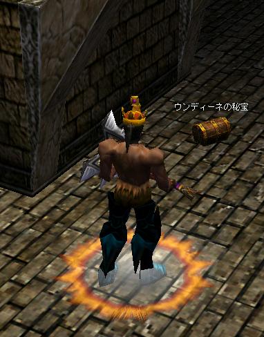 裸の王様、秘宝を拾う