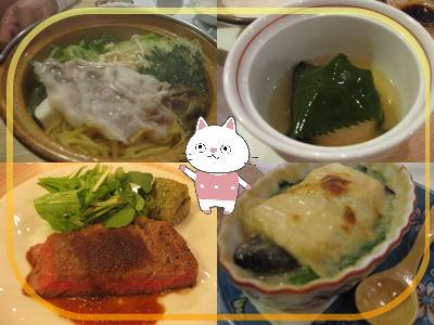 湯布院 夕飯2
