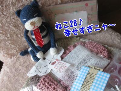 200907298.jpg