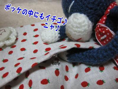 200909073.jpg