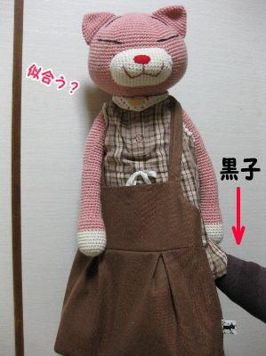 200912092.jpg
