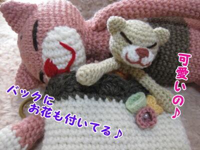 image01275.jpg