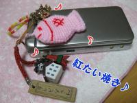 image02129.jpg