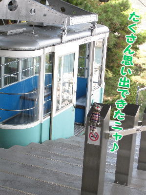 image03149.jpg