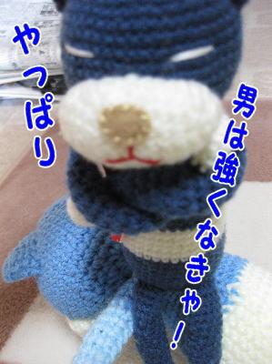 image04031.jpg