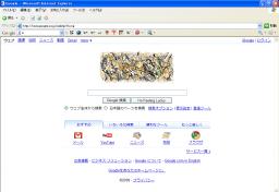 google_2009_0128_Jackson_Pollock.png