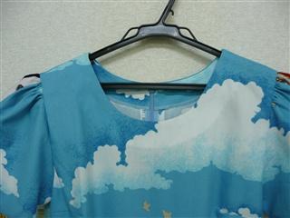 雲コスチューム