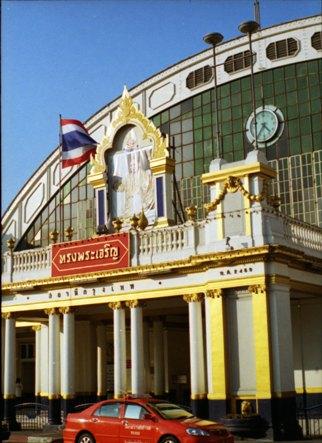 ホアランポーン駅