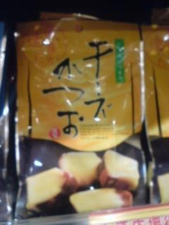 チーズかつお