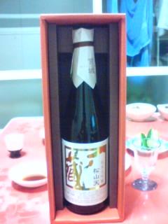日本酒_0001