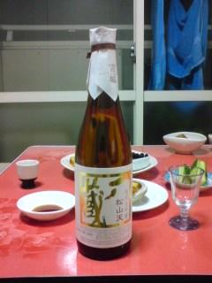 日本酒_0002