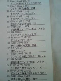 カラオケ_0001