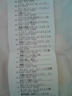 カラオケ_0002