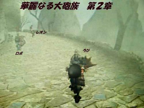 20070705231224.jpg