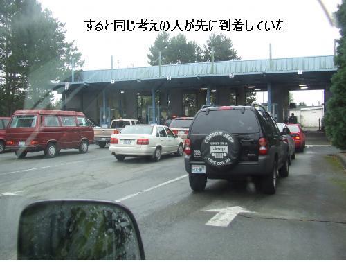 1210113.jpg