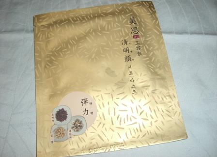 CIMG6039 - コピー