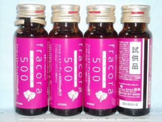 DSCN0503 - コピー