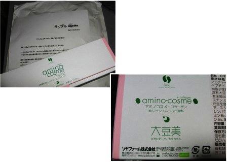 CIMG3060 - コピー