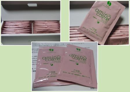 CIMG3061 - コピー