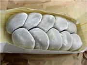 手結山のお餅