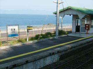 田儀駅(1)