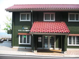 田儀駅(3)