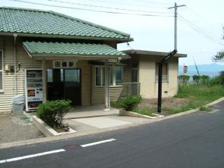 田儀駅(4)