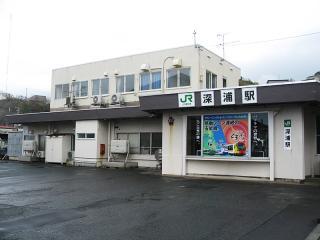 深浦駅(2)