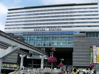 小倉駅(3)