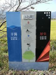 肥前竜王駅(15)b