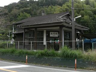 永尾駅(12)