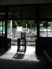 永尾駅(14)a