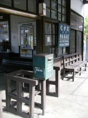 永尾駅(14)b