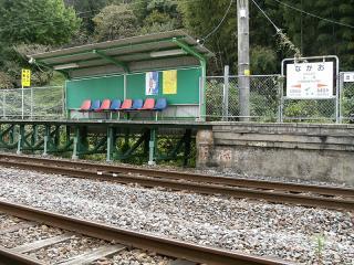 永尾駅(18)