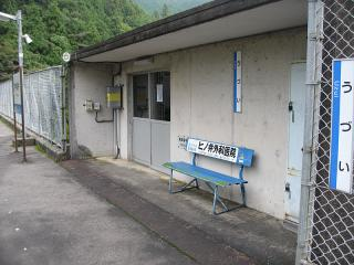 宇都井駅(10)