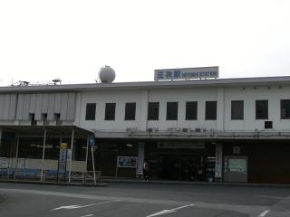 三次駅(1)