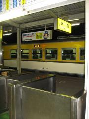 三次駅(2)