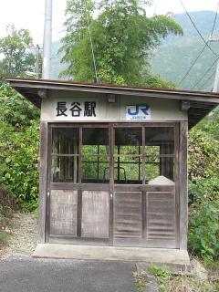 長谷駅(3)