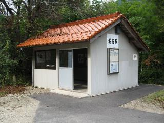 船佐駅(2)
